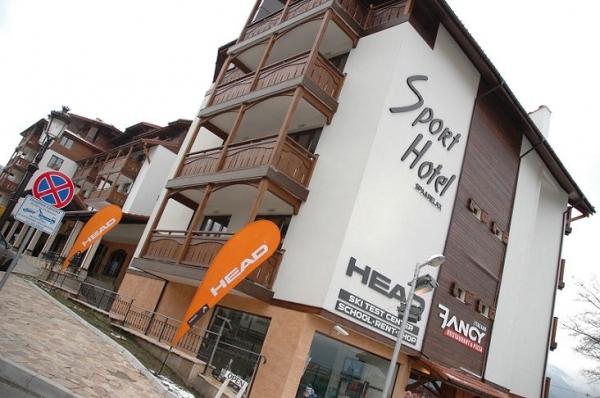 Sport hotel Bansko