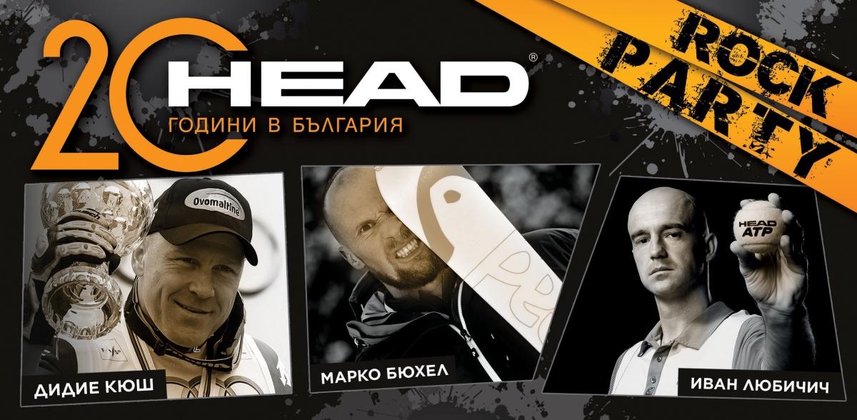 ROCK PARTY HEAD SOFIA
